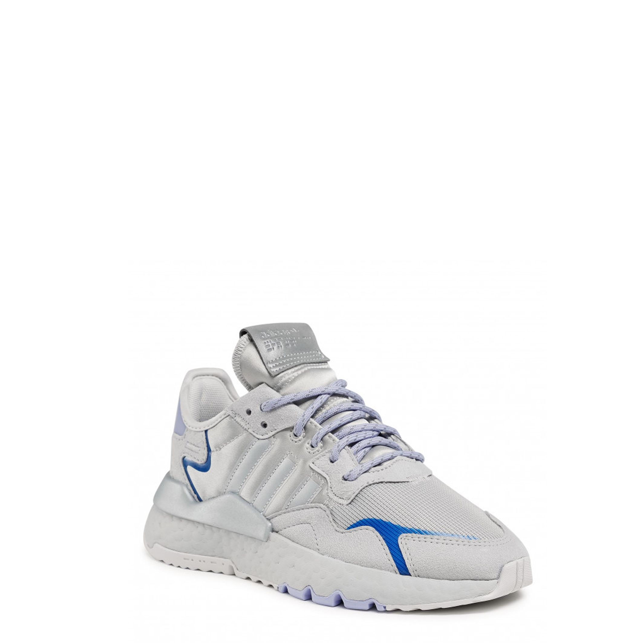 Adidas - NiteJogger | You Fashion Outlet