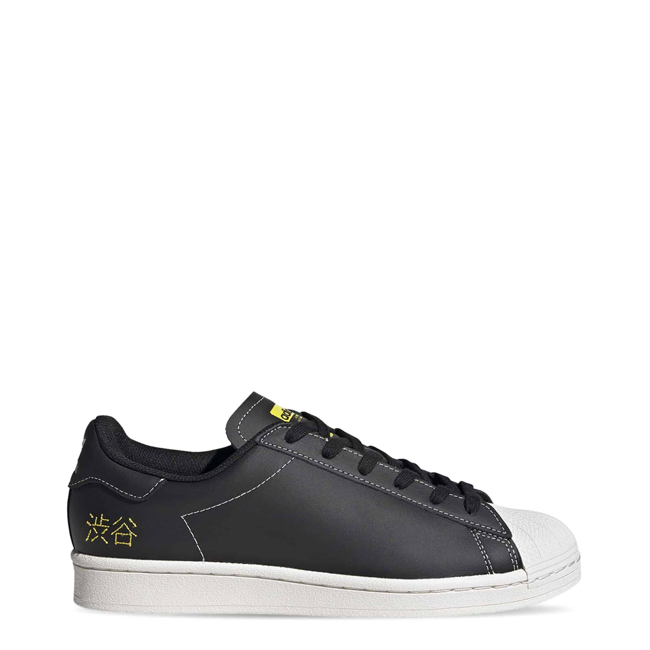 Schuhe Adidas – SuperstarPure
