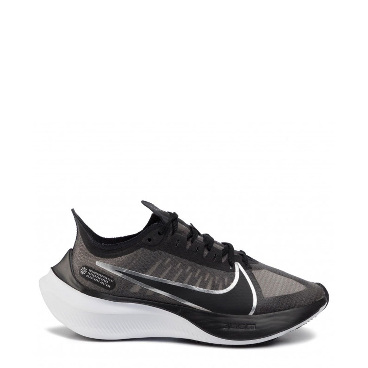 Sneakers Nike – W-ZoomGravity