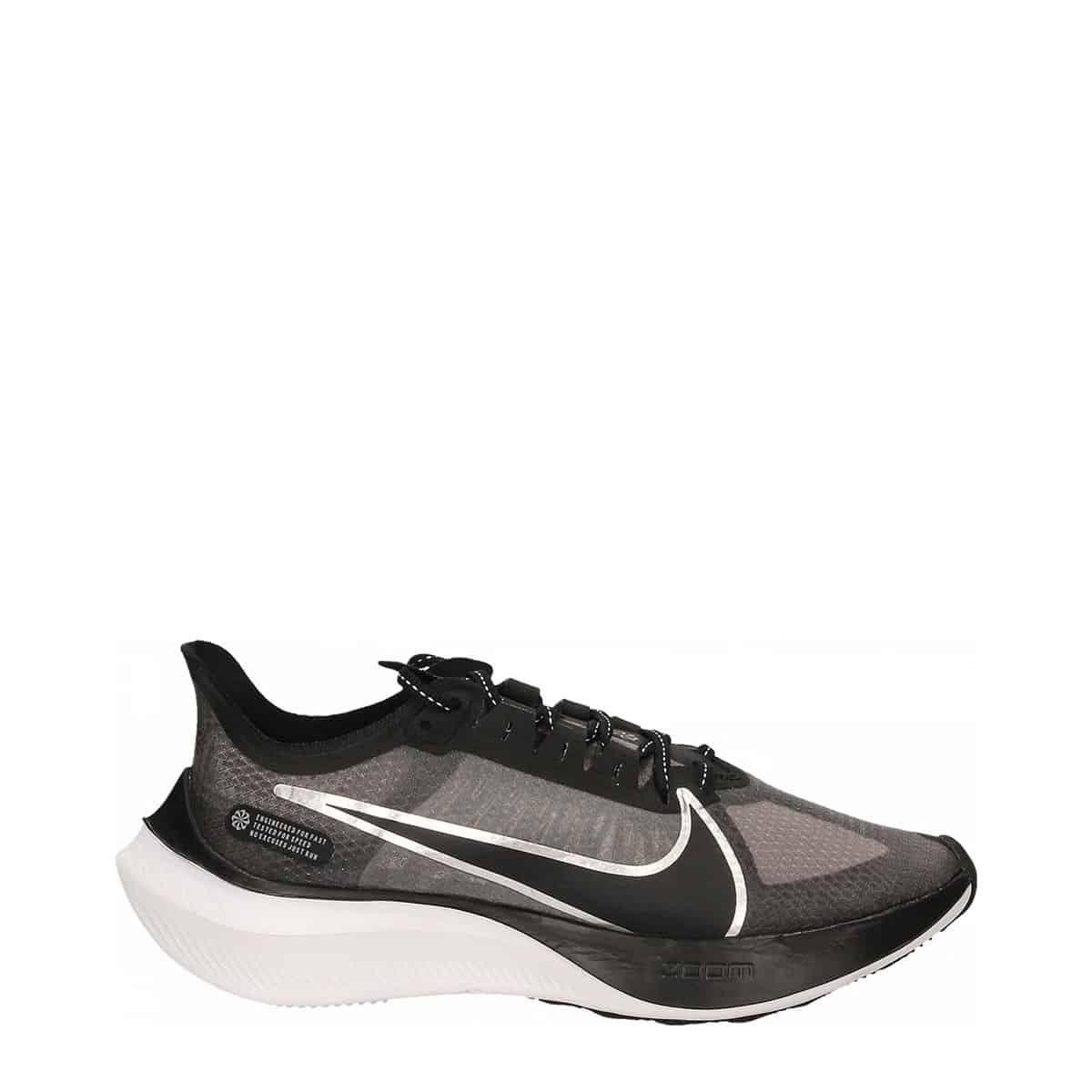 Sneakersy męskie NIKE BQ3202-001